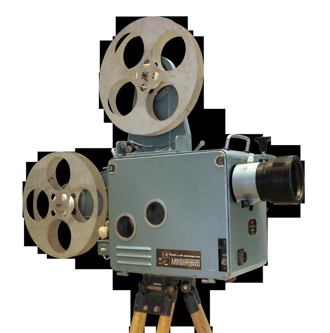 Cinepresa cinematografica
